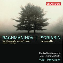 Scriabin; Rachmaninov; Valery Polyansky