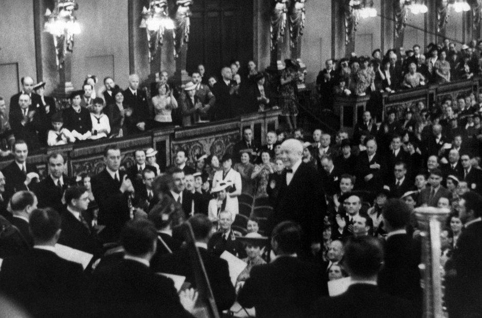 Richard Strauss Vienna Philharmonic