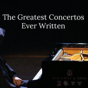 best concertos ever written